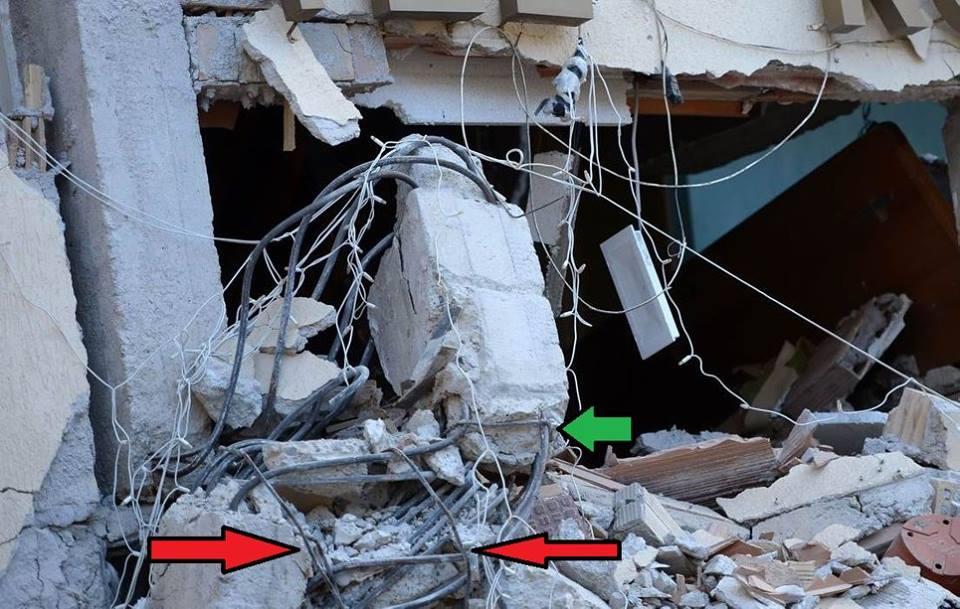 Terremoto rieti 2